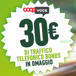 Photo of Coop: 30 euro gratis di ricarica bonus per chi passa a CoopVoce in alcuni punti vendita