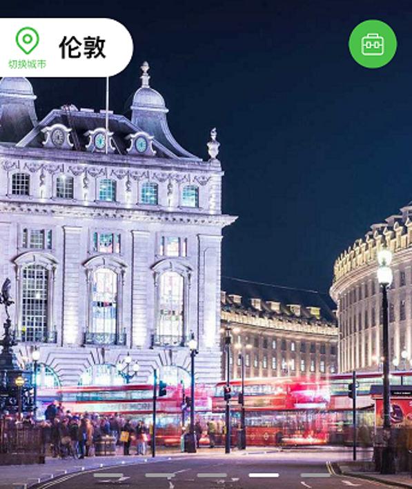 Photo of Quandoo: partnership con WeChat per aiutare i turisti cinesi a prenotare ristoranti in Europa