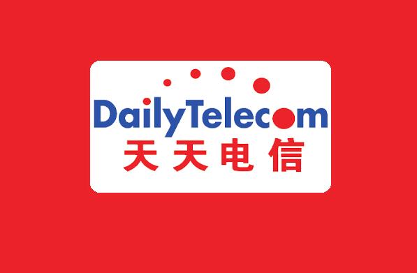 Photo of Daily Telecom: offerte per chiamate nazionali e verso la Cina a partire da 10 euro al mese