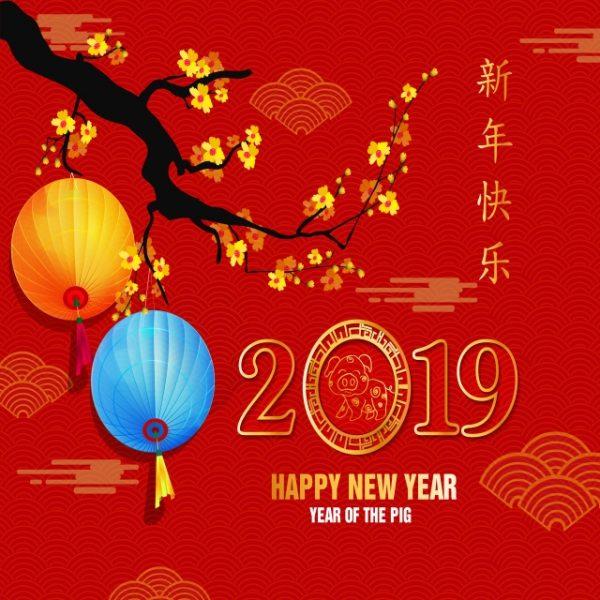 Photo of Capodanno Cinese 2019: Vodafone regala 30 Giga per un mese ai suoi clienti nati in Cina