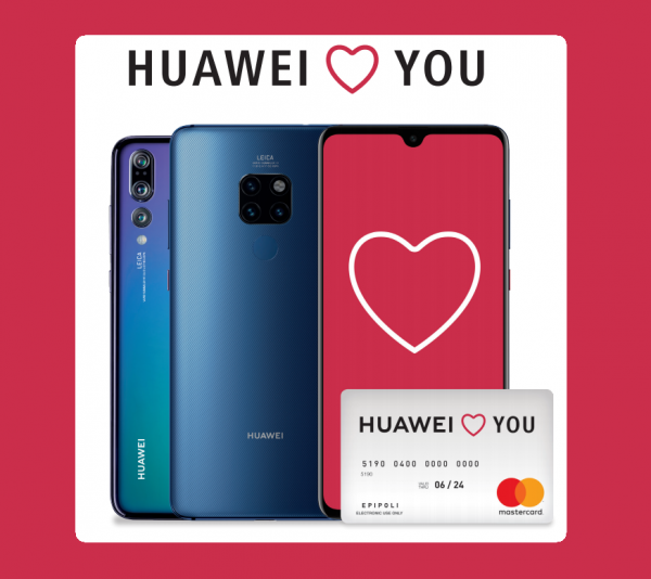 Photo of Huawei San Valentino 2019: carta Mastercard di 100 euro acquistando Huawei P20 Pro o Mate 20