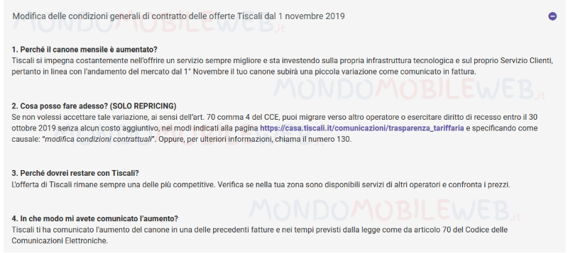 Tiscali's official communication