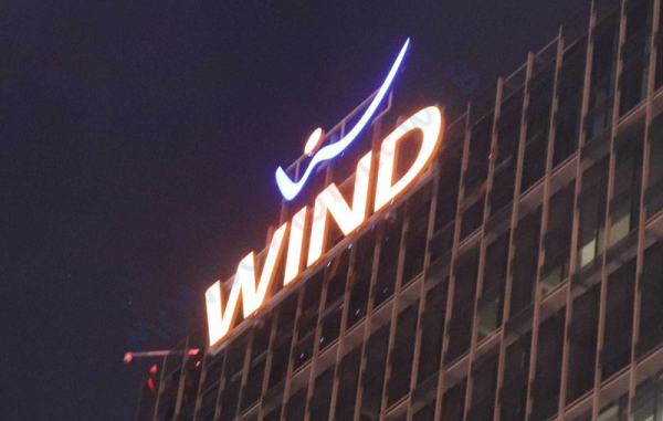 Photo of Wind All Inclusive 50 Flash Più: 50 Giga, minuti illimitati e 100 sms a 6,99 euro al mese