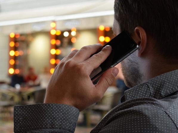 Photo of Telefonia: nel 2019 crollano i ricavi del traffico dati con Iliad. Fastweb leader nell'FTTH
