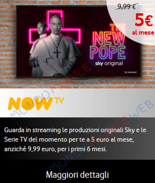 NowTV