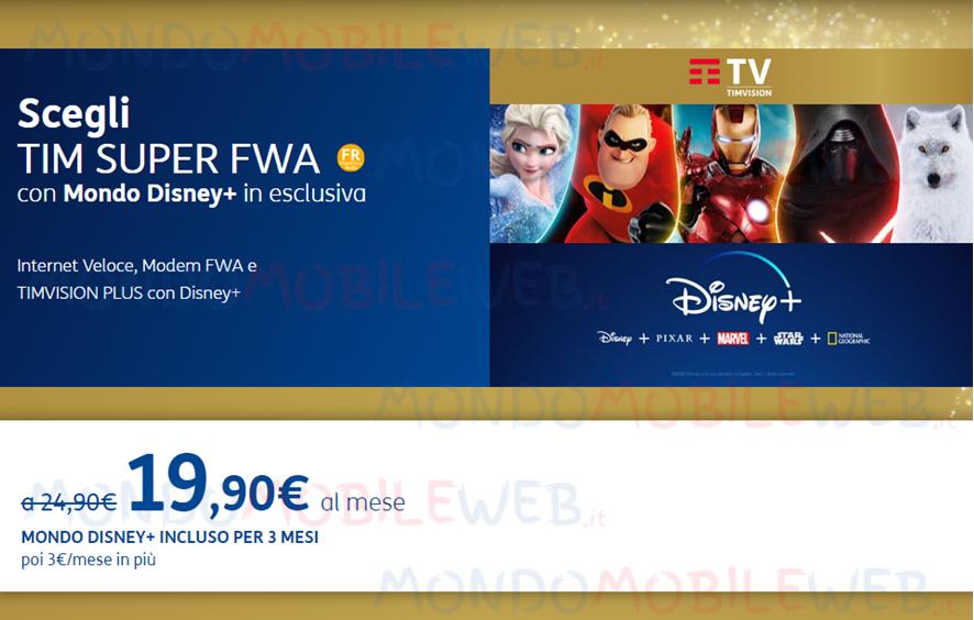 Super FWA Disney+