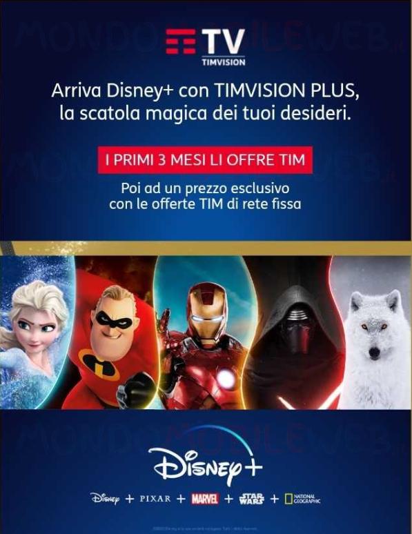 TIM Disney+