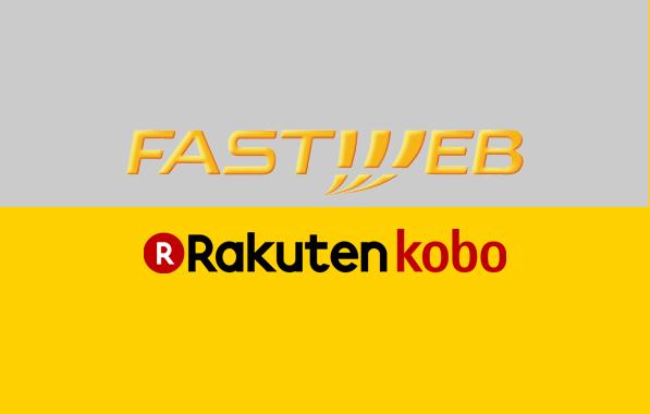 Fastweb Rakutenkobo