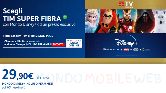 TIM Super Disney+ online