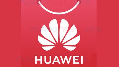 Photo of Huawei: l'applicazione DAZN è ufficialmente scaricabile da Huawei AppGallery