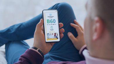 Photo of WindTre: partnership con ufirst per ridurre le code nei negozi tramite App