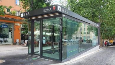 Photo of iliad: 16 nuove installazioni simbox tra Unieuro, Carrefour e punti informativi