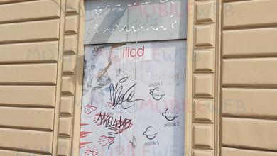 Photo of Iliad Store Palermo: ecco in anteprima le foto della location del nuovo negozio siciliano
