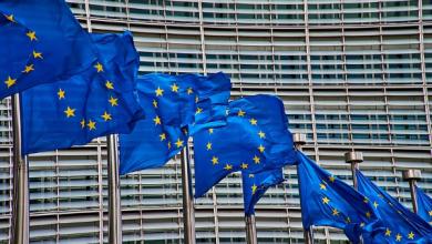 Bruxelles Commissione Europea