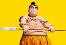 Photo of Kena Mobile: scadenza promo nuovi numeri a 5,99 euro al mese slitta di 1 giorno