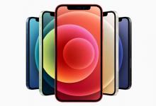 Photo of TIM: ecco le offerte a rate per Apple iPhone 12 Mini e 12 Pro Max dopo iPhone 12 e 12 Pro