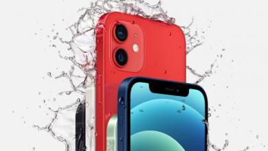 iliad Apple iPhone 12