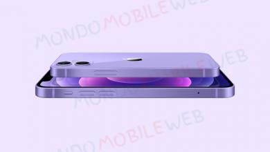 Iliad Apple iPhone 12 Viola
