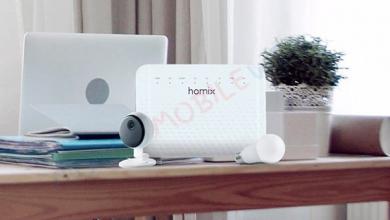 Tiscali UltraInternet Smart Home Homix