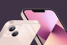 Iliad Apple iPhone 13