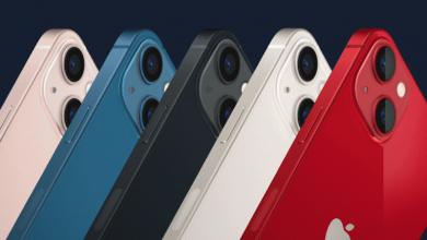 WindTre Apple iPhone 13